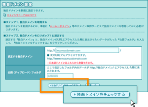 "<span class=""title"">ブログが消えた。でも大丈夫!WordPressの復元方法・焦らないで!ロリポップのバックアップ機能</span>"