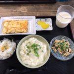 ③石垣島初ダイビング&観光~石垣島名物食べ歩き~